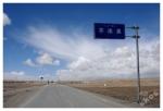 droga krajowa 109 doLhasy