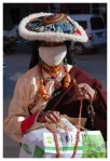 Tybetanka w Qumalai