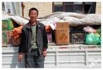 sklep owocowo-warzywny (Mazhangzi)