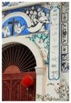 kościół w Chongding, inskrypcja w językutybetańskim