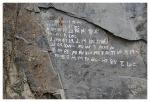 muralia w językuLisu