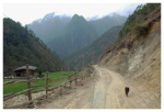 wioska Qiunatong